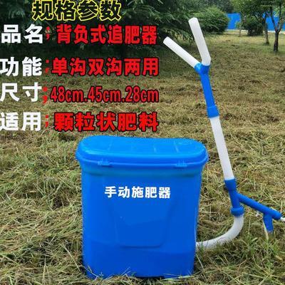 广东省广州市荔湾区施肥器