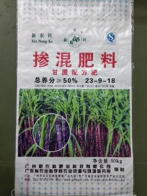 广东省广州市白云区复混肥  (甘蔗配方肥)