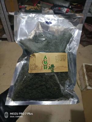 陕西省西安市新城区人参花茶 一级 袋装