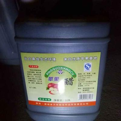 陕西省渭南市澄城县手工醋