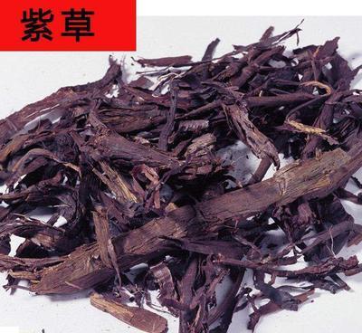 这是一张关于紫草 的产品图片