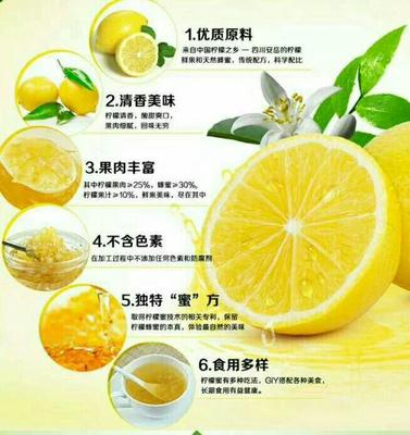 重庆万州区尤力克柠檬 1 - 1.5两