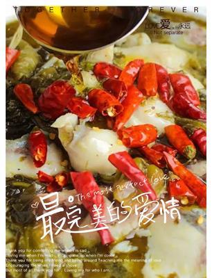 广西壮族自治区玉林市博白县脱水榨菜 1个月