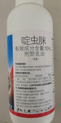 河南省郑州市金水区啶虫脒  乳油 瓶装  10%鑫星1000克蚜虫
