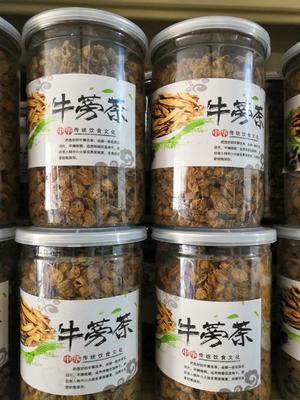 吉林省白山市靖宇县牛蒡茶 一级 罐装
