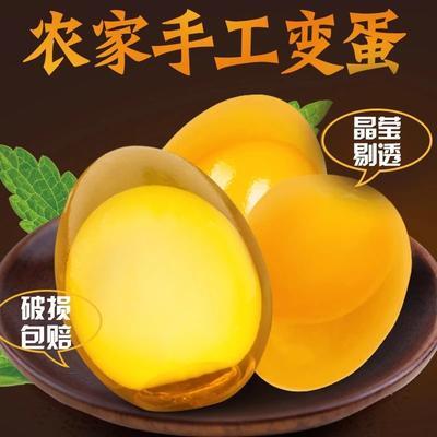 这是一张关于松花皮蛋 的产品图片