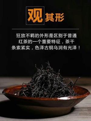 贵州省遵义市湄潭县野生红茶 特级 盒装