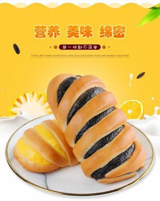 这是一张关于面包 6-12个月 的产品图片