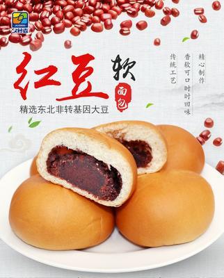 广东省潮州市湘桥区面包 6-12个月