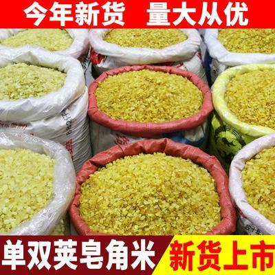 云南省昆明市官渡区单荚皂角米