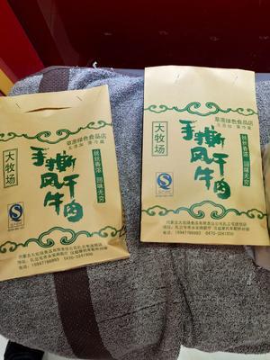 内蒙古自治区呼伦贝尔市扎兰屯市手撕牛肉干 2-3个月