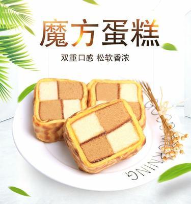 广东省潮州市湘桥区脆皮蛋糕 3-6个月