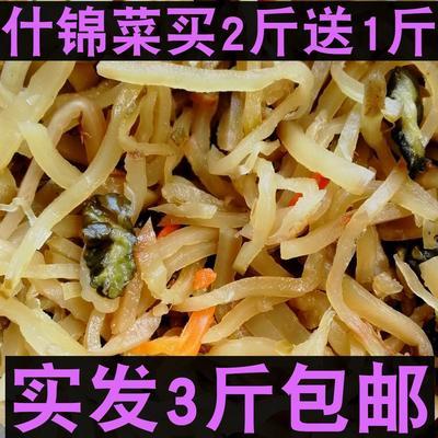 浙江省宁波市余姚市八宝酱菜 什锦菜买2送1