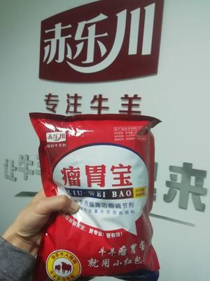 这是一张关于营养添加剂 的产品图片