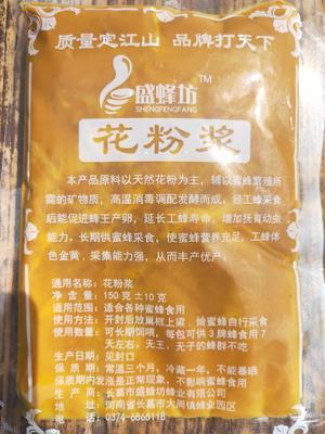 河南省许昌市长葛市杂花粉 12-18个月