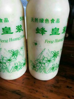 四川省眉山市青神县意蜂蜂蜜 塑料瓶装 2年 100%