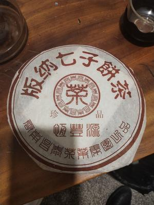 云南省普洱市思茅区古树普洱茶 一级 盒装