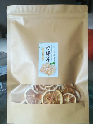 四川省成都市青羊区柠檬干片