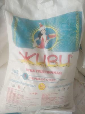 新疆维吾尔自治区乌鲁木齐市水磨沟区进口面粉