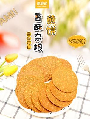 河北省邢台市宁晋县煎饼 6-12个月