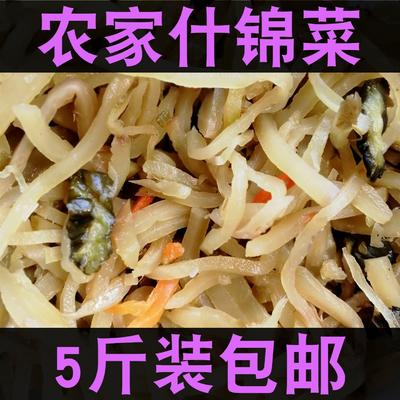 浙江省宁波市余姚市开胃菜  什锦菜5斤装包邮