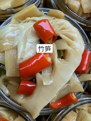 这是一张关于酸笋 的产品图片