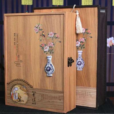 这是一张关于茶青 三级 礼盒装 的产品图片