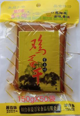 这是一张关于卤豆干 的产品图片