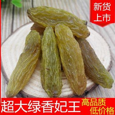 这是一张关于绿香妃葡萄干 优等 的产品图片