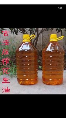 这是一张关于熟榨纯花生油 的产品图片