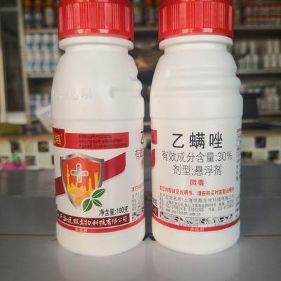 乙螨唑 30%高含量100克持效期长红蜘蛛锈蜘蛛白蜘蛛