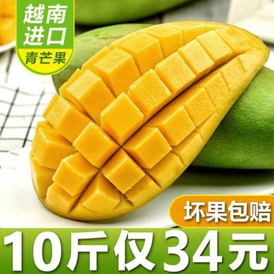 越南青芒 5斤25免费包邮  玉芒甜心芒