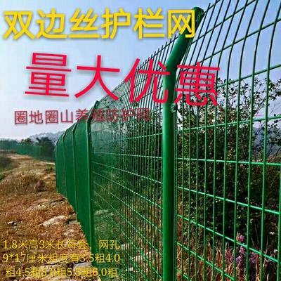 护栏网/围网 防锈防腐烂高速公路用网整套圈地