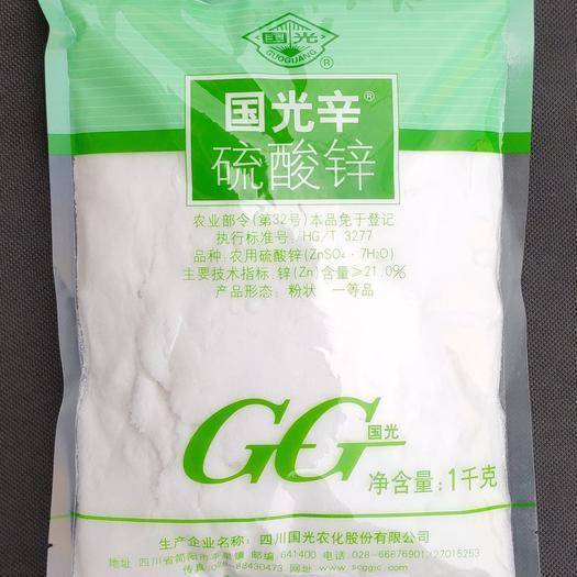 锌肥 国光辛 1千克 硫酸锌