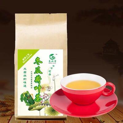 批发零售冬瓜荷叶茶正品包邮OEM代加工