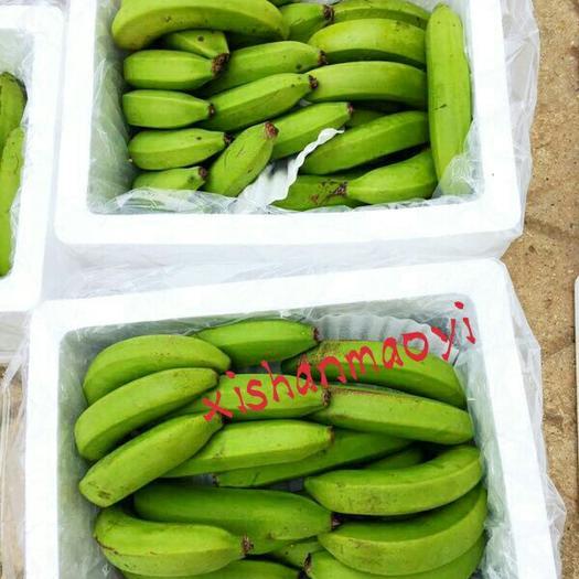 香蕉 巴西香蕉芭蕉粉蕉非小米蕉