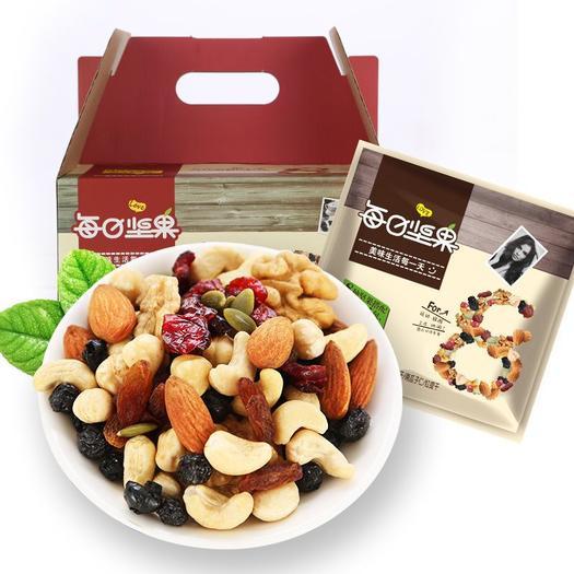 八种每日坚果成人750g混合坚果款30包零食礼盒大礼
