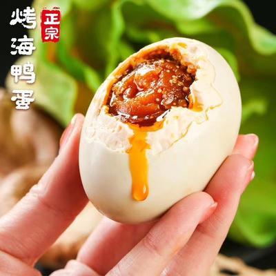 广西北部湾烤海鸭蛋20枚