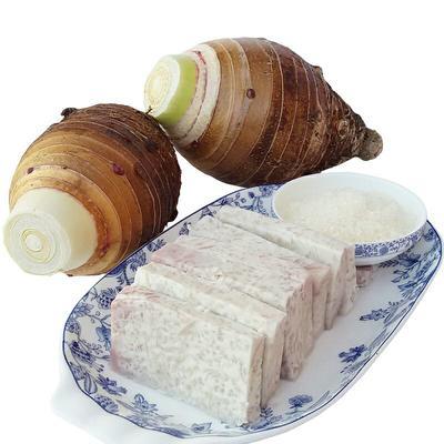 广西荔浦芋头中果3~5个5斤装包邮