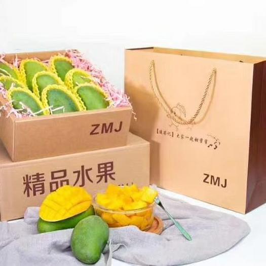 广西甜心芒、小金煌礼盒装5斤新鲜水果小青芒当季芒果一件代发