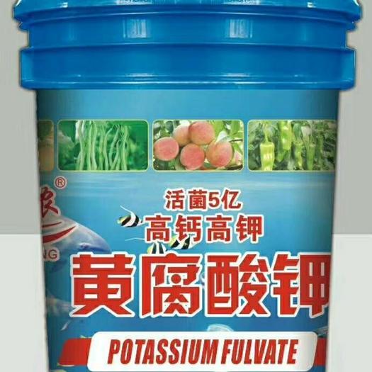 黄腐酸钾水溶肥液体,高钙高钾