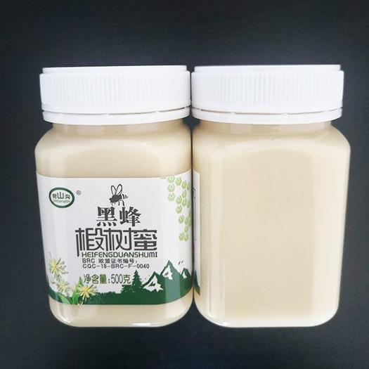 东北黑蜂椴树蜜500克/包邮 蜂蜜乳白奶油状 入口即化