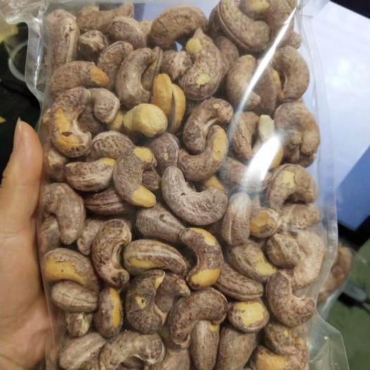 越南特级紫皮A+大腰果袋装净重1斤包邮一件代发量大私聊