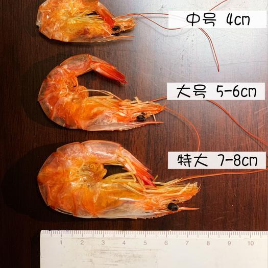 烤虾干 8-9厘米特大号虾干