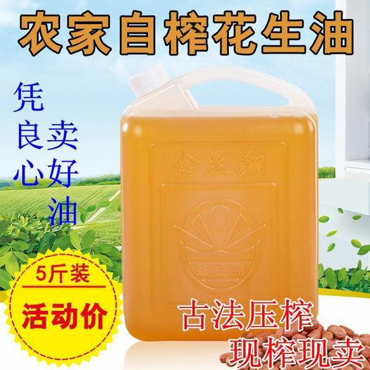 花生油农家自榨自榨食用油粮两桶重共10斤非转基因花生油