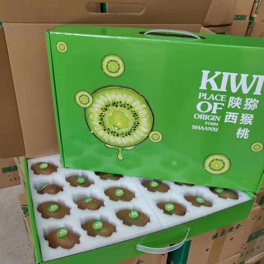 徐香猕猴桃 徐香礼盒装24枚装包邮包售后支持一件代发