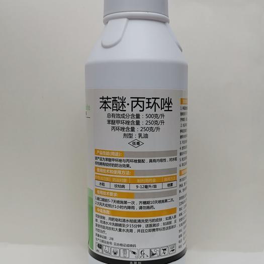 50%苯醚·丙环唑1000克 炭疽病纹枯病赤霉病 杀菌剂