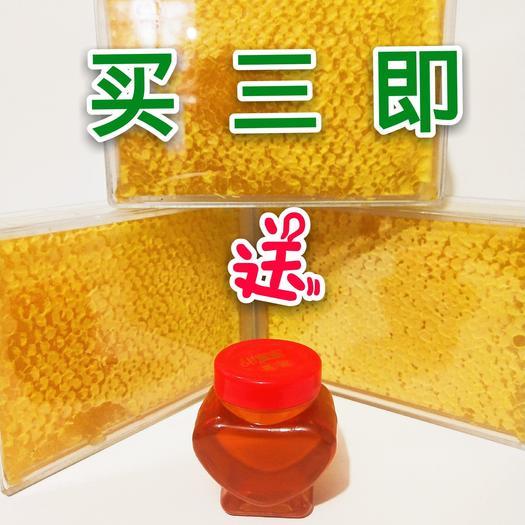 蜂巢蜜500克