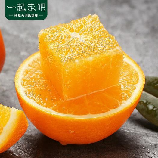 【脆甜多汁】湖南麻阳冰糖橙超甜橙子新鲜水果10斤/5斤