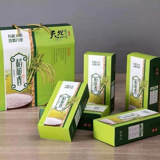 五常稻花香大米保真保纯!最实惠的价格吃到最好的米24小时发货
